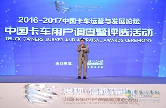 """2017年度""""发现信赖""""活动在京举办"""