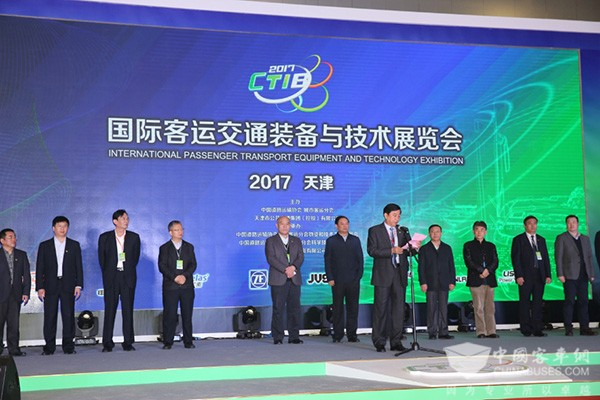 """中国客车网报道""""17天津国际客运交通装备与技术展览会"""""""