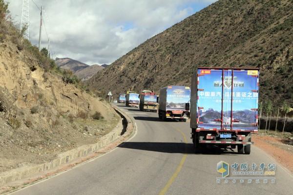 开着卡车去拉萨-驶过比记忆还长的路