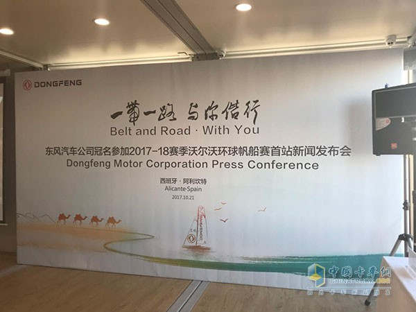 沿着一带一路的方向,东风吹起中国品牌的旗帜