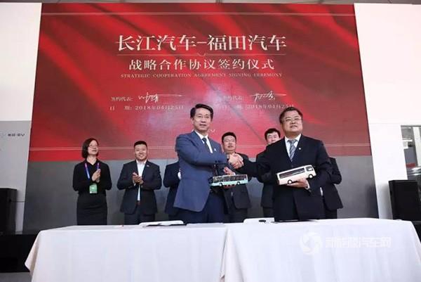 新能源汽车网参加北京车展并作相关报道-布局新能源汽车