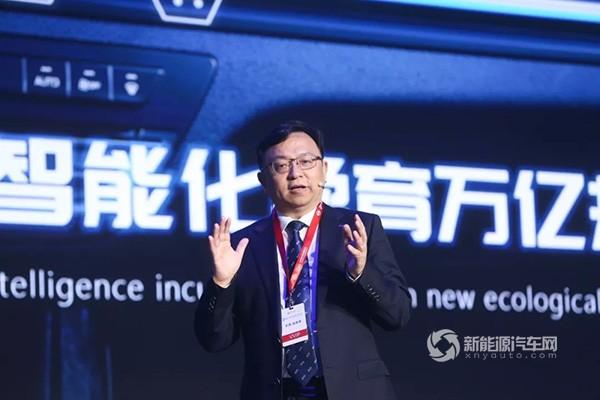 引领行业走向开放 比亚迪全球开发者大会在深圳隆重举行