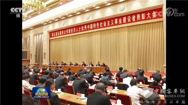 比亚迪总裁王传福:抓住机遇 电动车发展应坚定前行