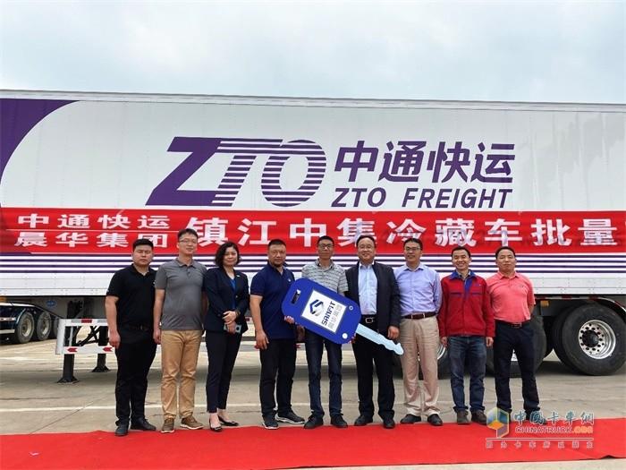 青岛中集冷藏运输设备有限公司镇江分公司举办中通快运交车仪式